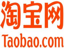 타오바오 판매 등록 및 검색 노출해드립니다.