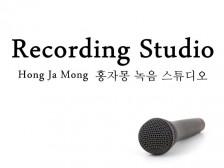 [여자성우] 광고/스팟/내레이션/캐릭터 연기 등 녹음해드립니다.