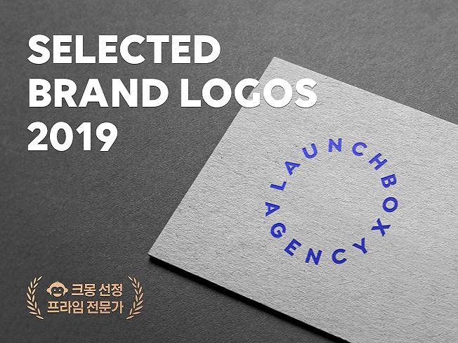 [오픈] 창업가를 위한 제대로 된 로고 디자인을 제작해 드립니다