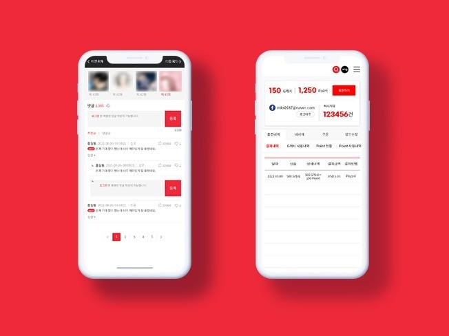 앱디자인 웹디자인 랜딩페이지 UIUX 빠르게 제작해 드립니다.