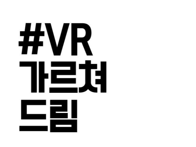 360 VR 촬영및 스티칭을 가르쳐 드립니다