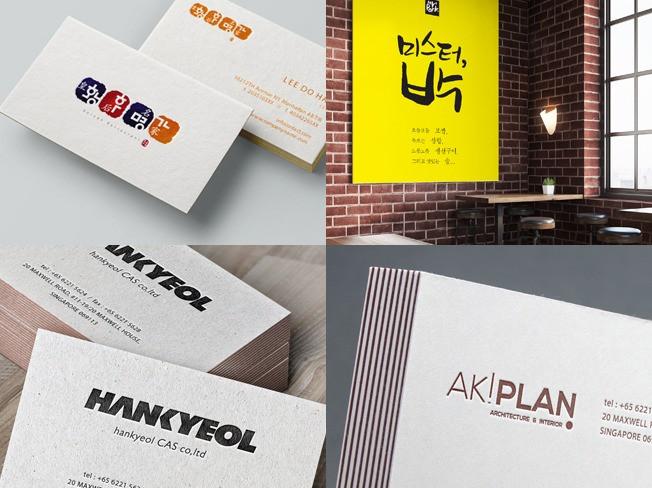 생각했던 로고를 위해 브랜드의 시작을 만들어 드립니다.