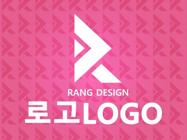 [로고]이벤트중! 마음에쏙드는 로고디자인 해 드립니다