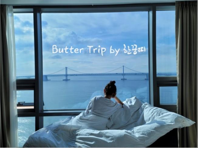 여행 전문 블로그 운영자가 대신 여행 계획 짜 드립니다.