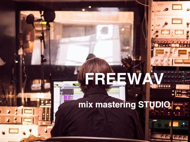 메이저 출신 프로듀서가 믹싱 마스터링 해 드립니다