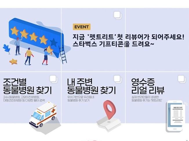 매력적이고 효과적인 SNS 홍보용 카드뉴스 만들어 드립니다.