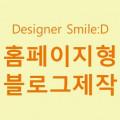 DesignerSmileD