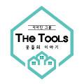 TheTooLs