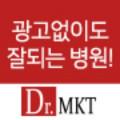 DR_MKT