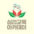 마음스케치심리상담센터