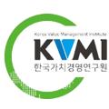 한국가치경영연구원주식회사
