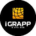 그랩_GRAPP_