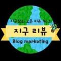 제이엠블로그마케팅