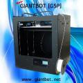 Giantbot