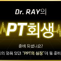 Dr_RAY